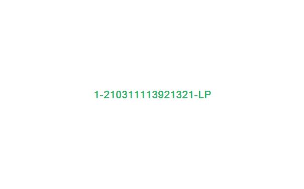 求爆料:中小学一对一辅导哪家机构好?